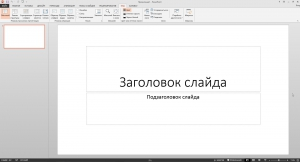 Microsoft Office 2013 SP1 Professional Plus + Visio Pro + Project Pro 15.0.4737.1001 RePack by KpoJIuK [Multi/Ru]