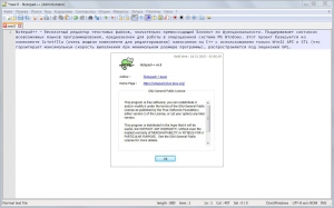 Notepad++ 6.8 Final + Portable [Multi/Rus]