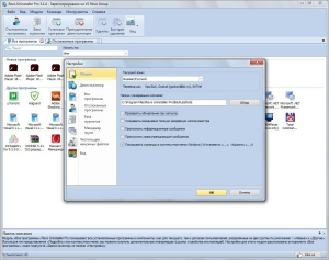 Revo Uninstaller Pro 3.1.4 RePack (& portable) by KpoJIuK [Multi/Ru]