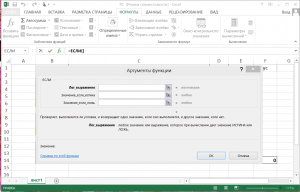 Microsoft Office 2013 Pro Plus + Visio Pro + Project Pro + SharePoint Designer SP1 15.0.4737.1001 VL (x86) RePack by SPecialiST v15.7 [Rus]