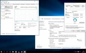 Windows 10 Enterprise 10240.16390.150714-1601.th1_st1 by Lopatkin MINI 2in1 (x86-x64) (2015) [Rus]