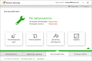 Norton Security 22.2.0.31 [Rus]