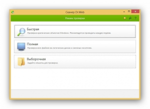 Dr.Web Security Space 10.0.1.6180 [Multi/Rus]