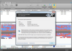 O&O Defrag Professional 18.9 Build 60 RePack by D!akov [Ru/En]