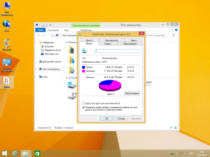 Windows 8.1 Professional VL with update 3 by kiryandr v.12.07 (x86/x64) (2015) [Rus]