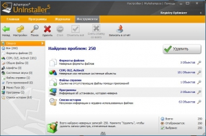 Ashampoo Uninstaller 5.0.5 RePack (& portable) by KpoJIuK [Ru/En]