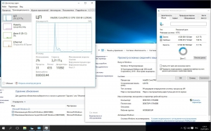 Windows 10 Enterprise 10240.16393.150717-1719.th1_st1 by Lopatkin PIP (x86-x64) (2015) [Rus]