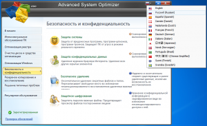 Advanced System Optimizer 3.9.3636.16647 Final + Portable [Multi/Rus]