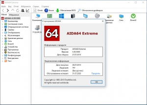 AIDA64 Extreme | Engineer | Business Edition | Network Audit 5.30.3500 Final RePack (&Portable) by D!akov [Multi/Rus]