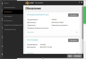 Avast! Free Antivirus 2015 10.3.2225 Final [Multi/Ru]