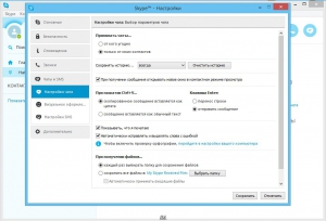 Skype 7.7.0.103 Final [Multi/Rus]