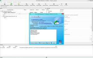 R-Studio 7.7 Build 159222 Network Edition RePack (& portable) by KpoJIuK [Multi/Ru]