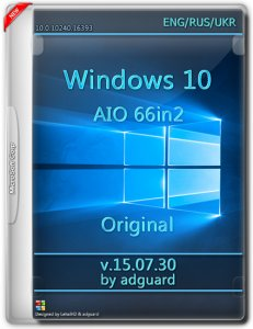Windows 10 with ZDR AIO [66in2] (v15.07.30) by adguard (x86-x64) (2015) [Multi/Rus]