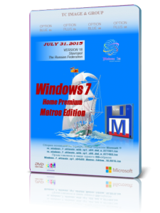 Windows 7 Home Premium sp1 by Matros Edition v18 (x64-x86) (2015) [Rus]