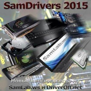 SamDrivers 15.8 - Сборник драйверов для Windows [Multi/Rus]