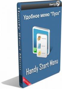 Handy Start Menu 1.98 [Multi/Rus]