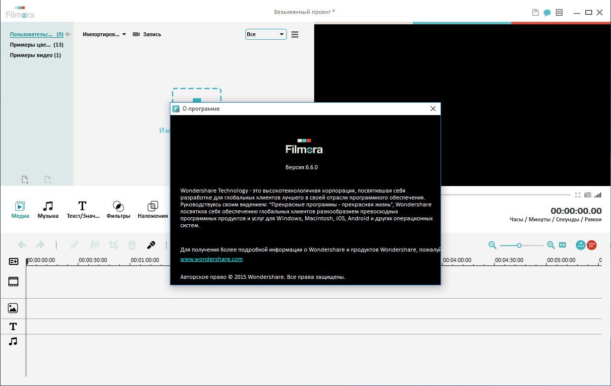 Formatfactory 3.0.1.1 скачать торрент