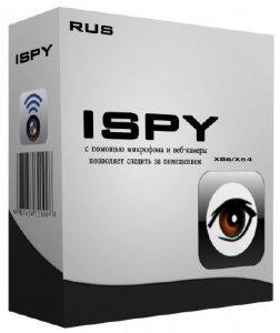 iSpy 6.4.0.0 (x86-x64) Final [Multi/Rus]