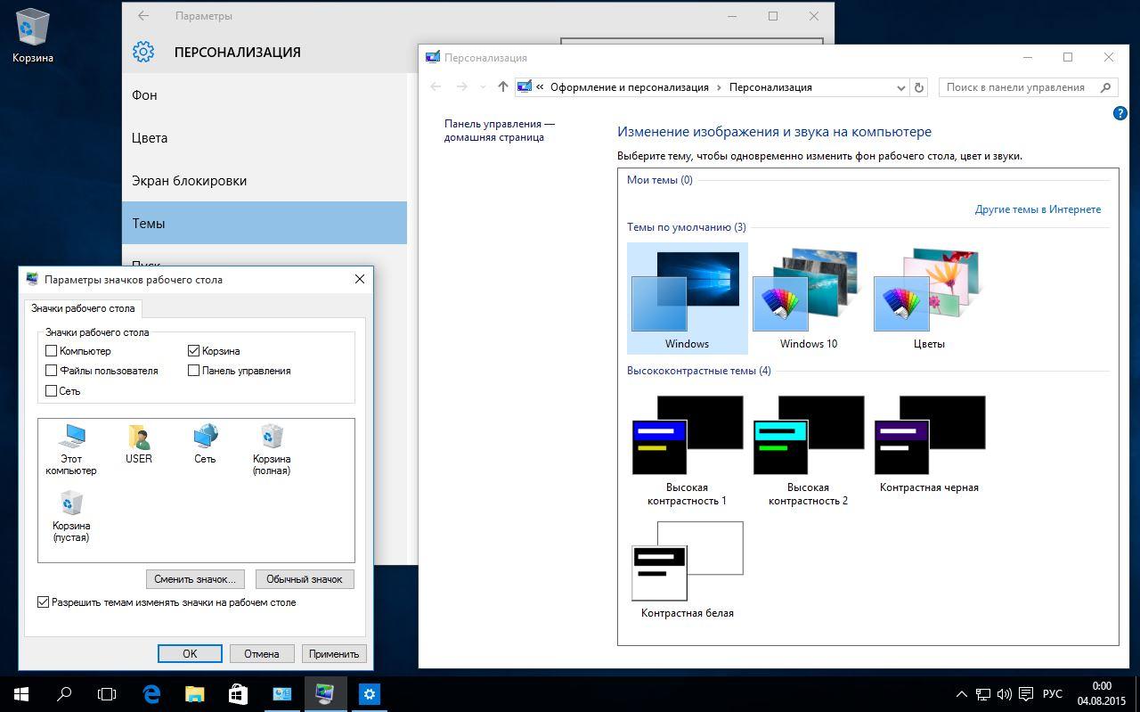 Windows 10 Pro Final Original Microsoft Vlsc: Windows 10 Pro VL 10.0.10240 2DVD By Andreyonohov (x86/x64