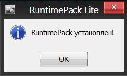 RuntimePack 15.7.22 (Full/Lite) [2015,Rus]