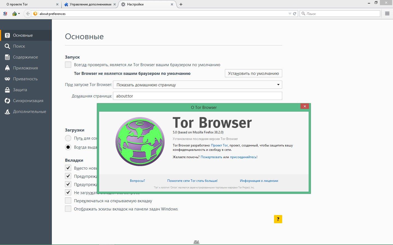 Как сделать перевод сайта на русский язык - как сделать 1