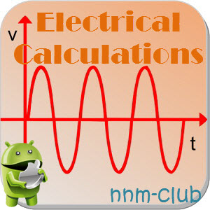 Electrical Calculations Pro / ������������� ������� v4.2.1 [Ru/Multi] - ����������� ���������