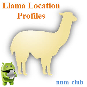 Llama Location Profiles 1.2014.11.20.2330 [Ru/Multi] - Автоматизация Android