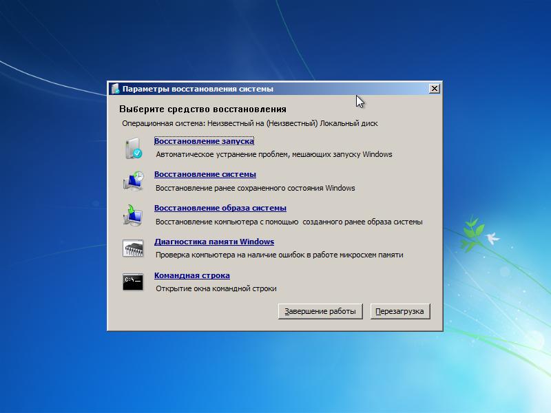 скачать установщик программ windows 7