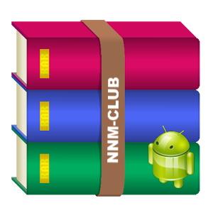RAR for Android Premium v5.30 build 35 [Ru/Multi] - Создание и просмотр архивов