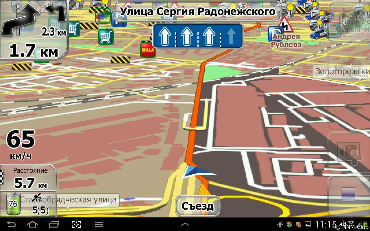 Igo primo инструкция на русском