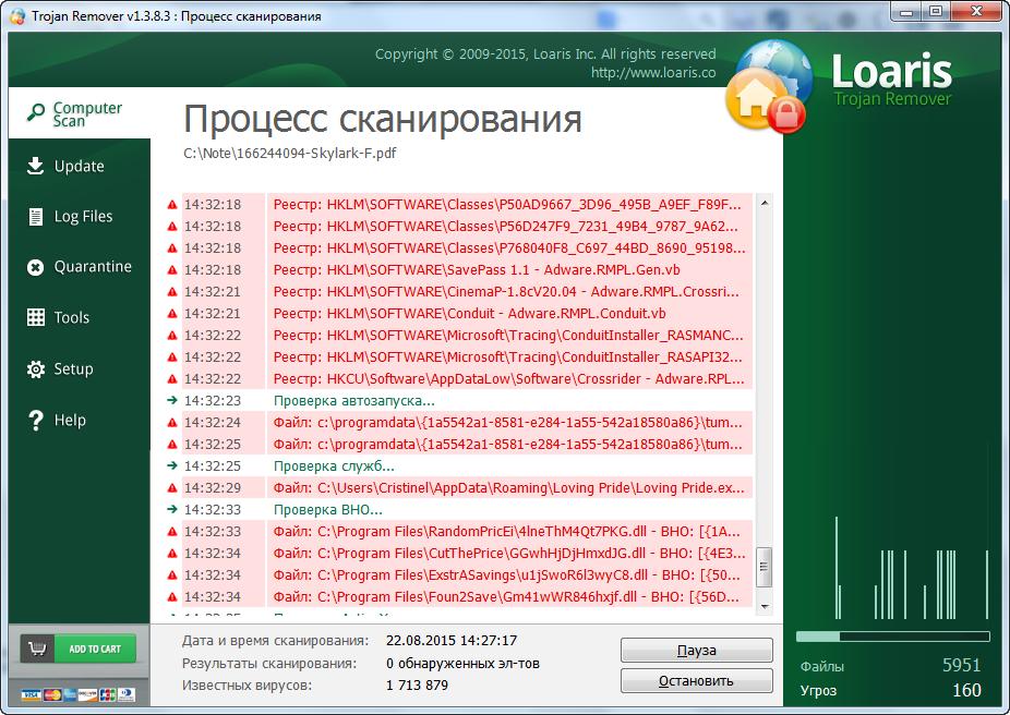 Trojan remover torrent - фото 9