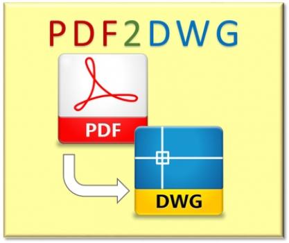 Программу для файла dwg через торрент