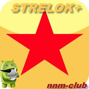 Strelok / Стрелок 3.0.2 Plus и 2.6.9 Pro [Ru/En] - Баллистический калькулятор