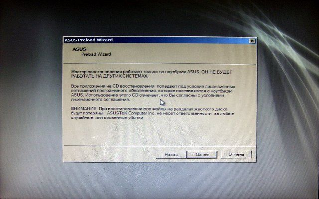 asus recovery complete - Solved - Windows 7 - Toms Hardware