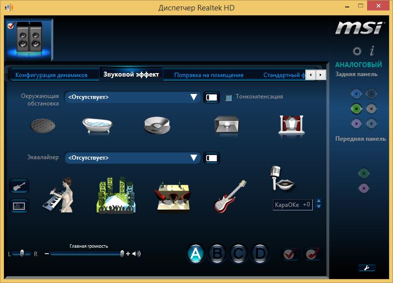 Скачать Portable Windows 7 Manager Ru