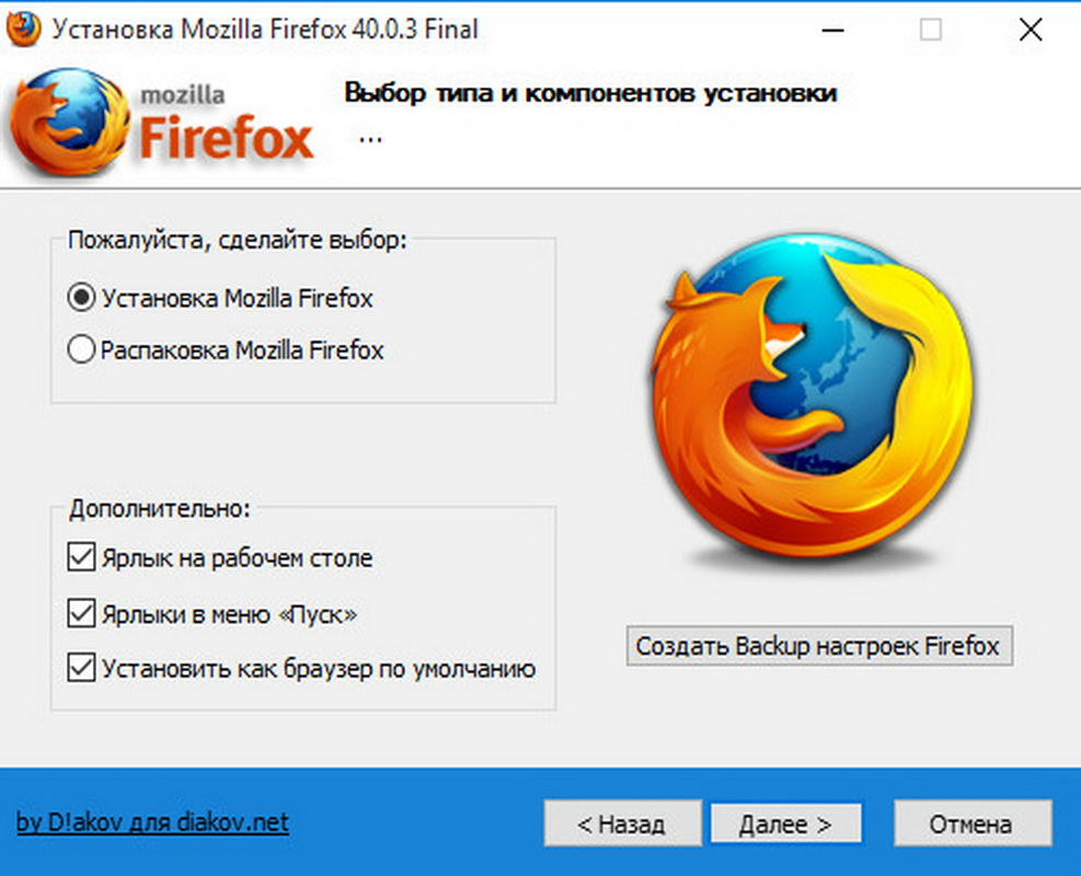 Mozilla Firefox 40.0.3 Final RePack (& Portable) by D!akov Ru (2015) скачать торрент бесплатно