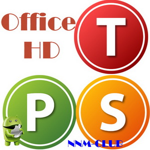 Office HD: TextMaker, PlanMaker � Presentations v2.0 build 32 [Ru/Multi] - ������ ������� ����� ��� ���������