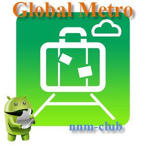 Global Metro v3.1 [En] - ������� ����� ����� ����
