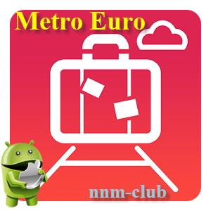 Metro Euro v1.1 [En] - карты метро Европы