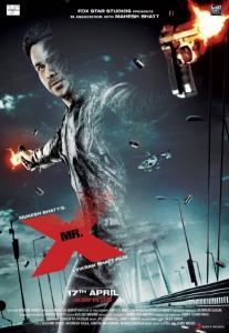 Мистер Икс