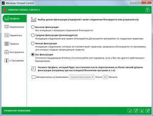Windows Firewall Control 4.5.1.0 [Rus/Eng]