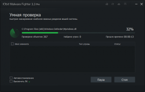 IObit Malware Fighter Pro 3.3.0.8 [Multi/Rus]