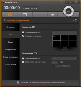 Bandicam 2.2.3.803 RePack (& Portable) by KpoJIuK [Multi/Rus]