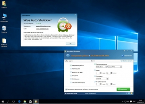 Wise Auto Shutdown 1.47.75 + Portable [Multi/Rus]
