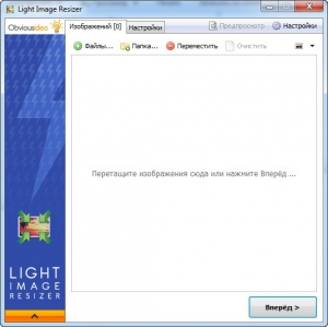 Light Image Resizer 4.7.2.0 [Multi/Rus]