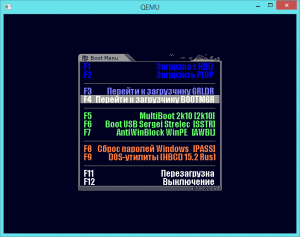Multiboot Collection Full v.1.5 (2015) [RUS]