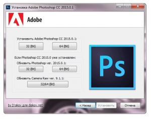 Adobe Photoshop CC 2015 (20150722.r.168) RePack by D!akov [Multi/Rus]