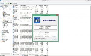 AIDA64 Extreme | Engineer | Business | Network Audit 5.30.3500 Final RePack (& portable) by KpoJIuK [Multi/Rus]
