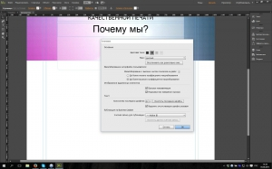 Adobe Muse CC 2015.0.2.4 RePack by D!akov [Multi/Rus]