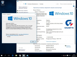 Windows 10 8-in-1 (3 DVD) by neomagic (x86-x64) (2015) [ru]
